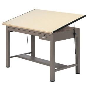 mayline drafting table